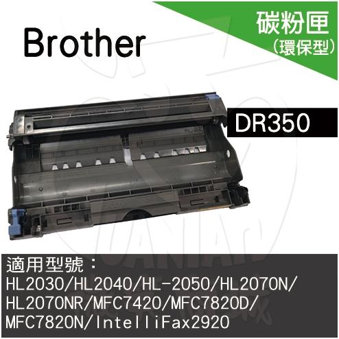 DR350