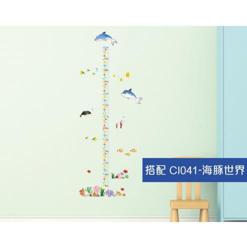 HI131 ITASTE身高壁貼-七彩星空
