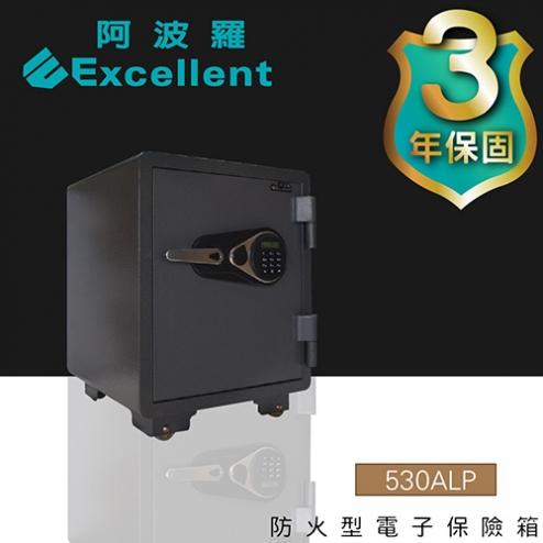 阿波羅都會型保險箱-530ALP