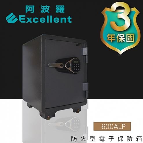 阿波羅都會型保險箱-600ALP