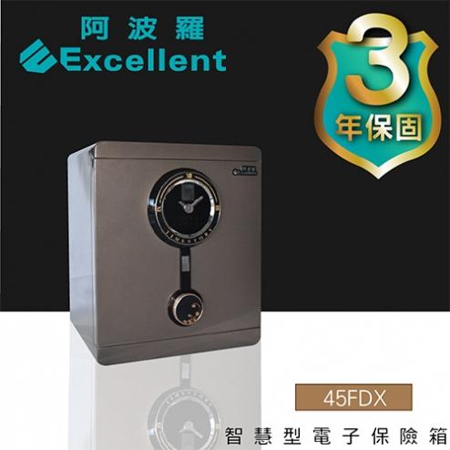 阿波羅智慧型保險箱-45FDX