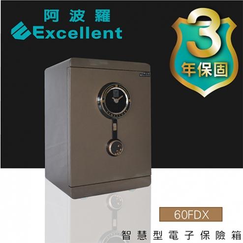 阿波羅智慧型保險箱-60FDX