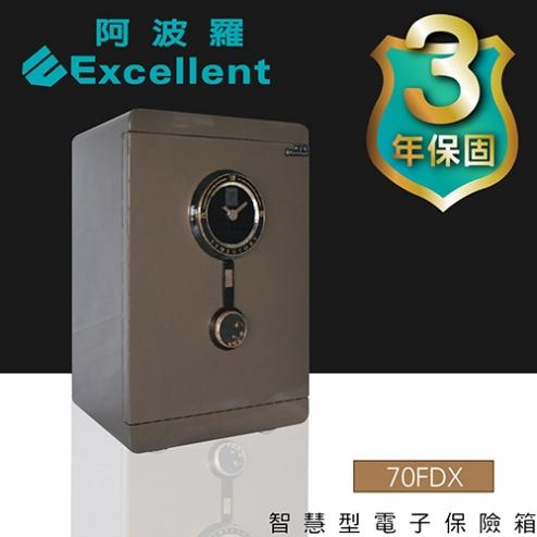 阿波羅智慧型保險箱-70FDX