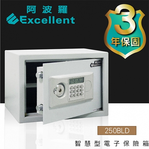 阿波羅智慧型保險箱-250BLD