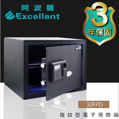 阿波羅指紋型保險箱-30FPD