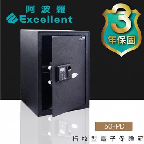 阿波羅指紋型保險箱-50FPD